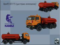 KaMaZ 65115 ogneopasno