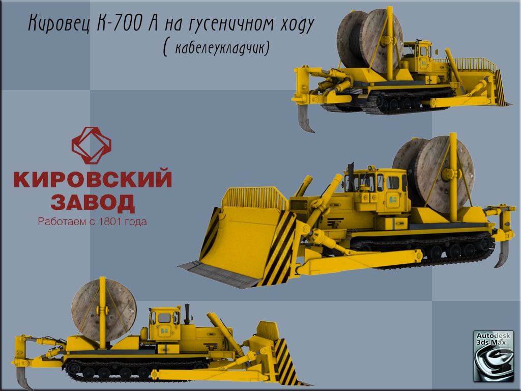 kirovets k-700 cable 3d model