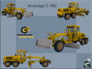 3d grader gs-1402 model