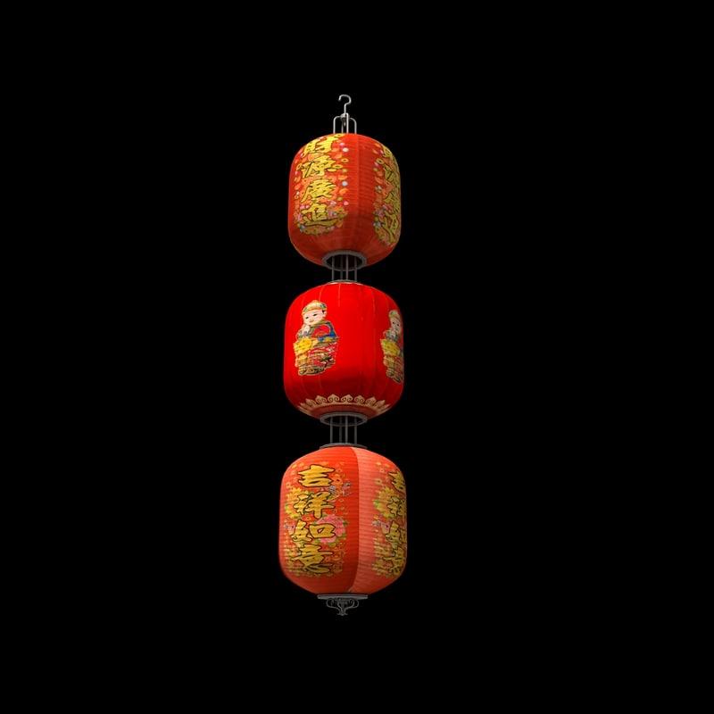 chinese lantern red obj