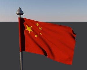 3d flag drapeau model