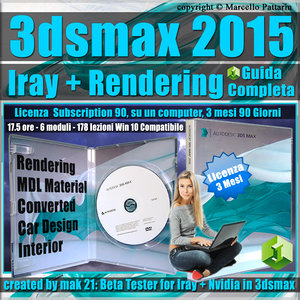 Iray + 3ds max 2015 Rendering Guida Completa 3 mesi Subscription 1 Computer