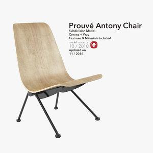 3d model antony chair prouv