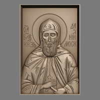 St. Daniil