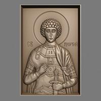 obj orthodox icon st george