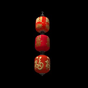 3d chinese lantern red