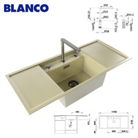 Sink BLANCO ALAROS 6 S and faucet BLANCO ELOSCOPE-F II