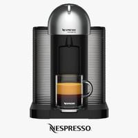 realistic nespresso vertuoline coffee-espresso max