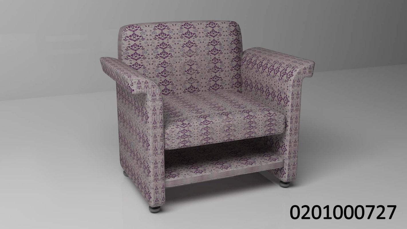 max upholstered sofa