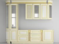 kitchen facade max