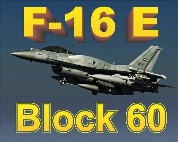 f-16 e max
