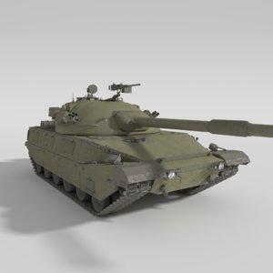 blend abt-120 cold war era