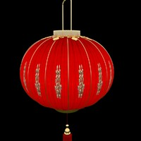 3d model of chinese red