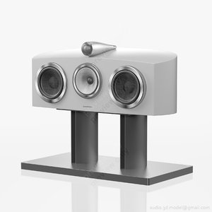 central bowers wilkins htm2 max