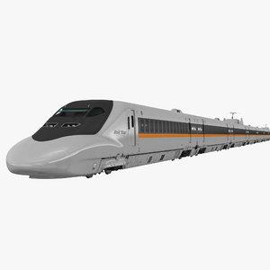 bullet train rail star max