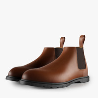 obj chelsea boots