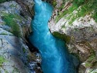 max river slovenia