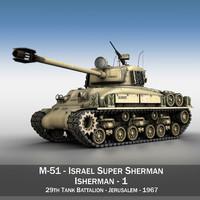 3d israel super sherman -