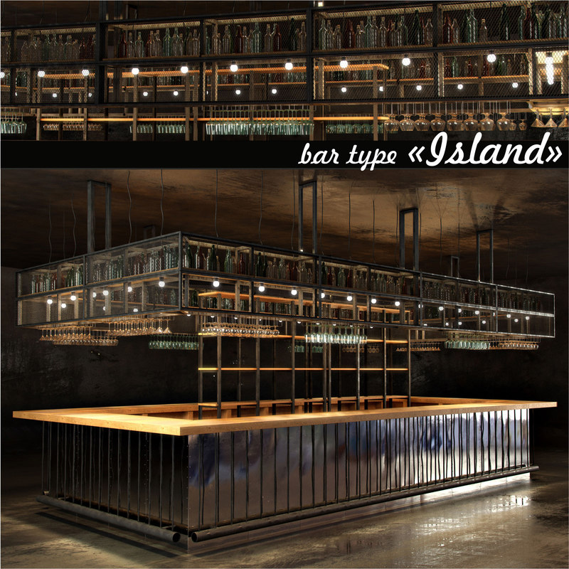 island type bar max