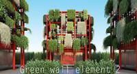 2 plant epipremnum 3d max