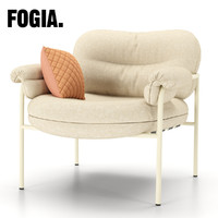 3d chair fogia