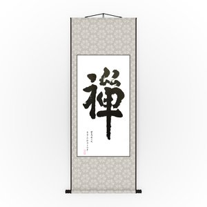 c4d chinese hanging scroll brush