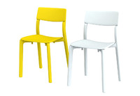 Chair JANINGE by Ikea