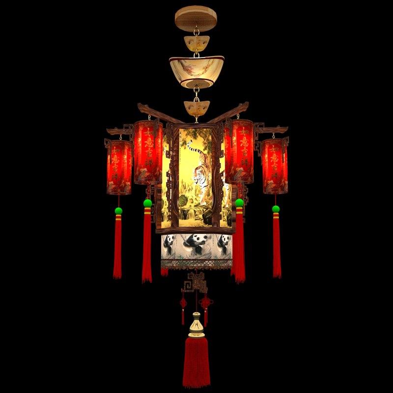 chinese palace lantern max