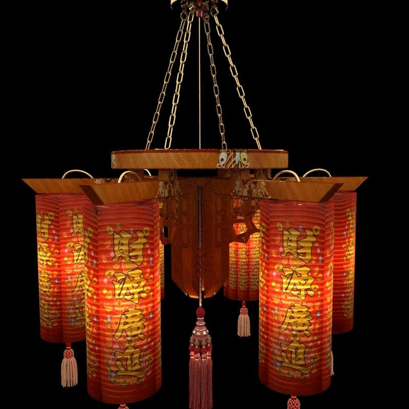 chinese palace lantern 3d model