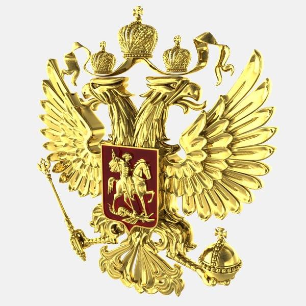 russian heraldry 3d max