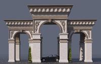gate max