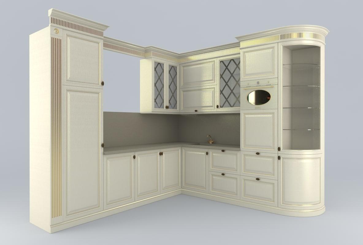 kitchen classical max