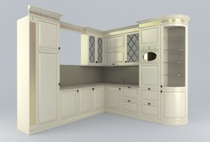 kitchen classical max