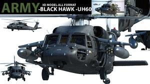 realistic uh 60 black hawk 3d model
