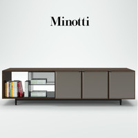 Minotti Morison Console