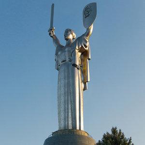 3d model of motherland monumental sculpture