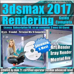 Corso 3ds max 2017 Rendering Guida Completa 3 mesi Subscription 1 Computer