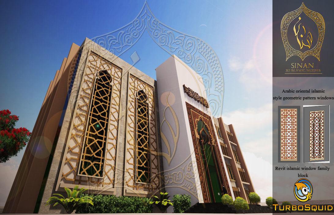 Building other islamic window modern for Modern islamic building design