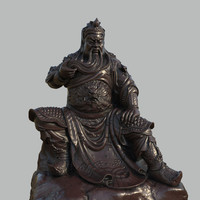 guan gong