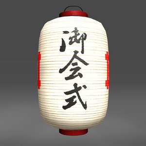 japanese paper lantern obj
