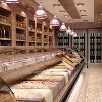 nuts market interior max