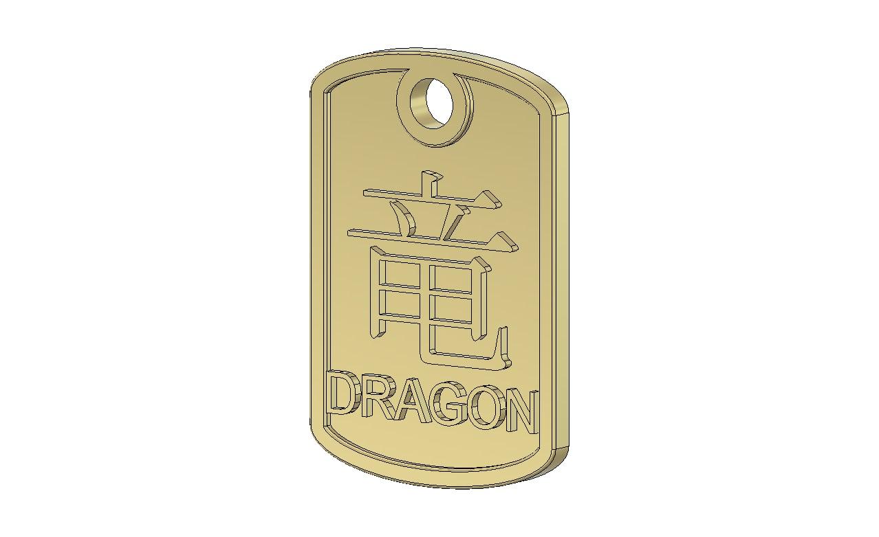 dragon pendant ige
