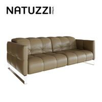 Natuzzi Philo