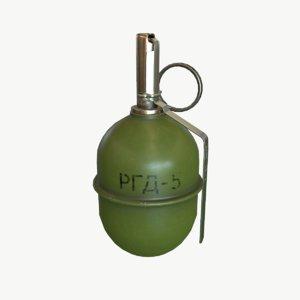 3d pbr rgd-5 grenade