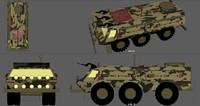 Tank TPZ Fuchs 6X6