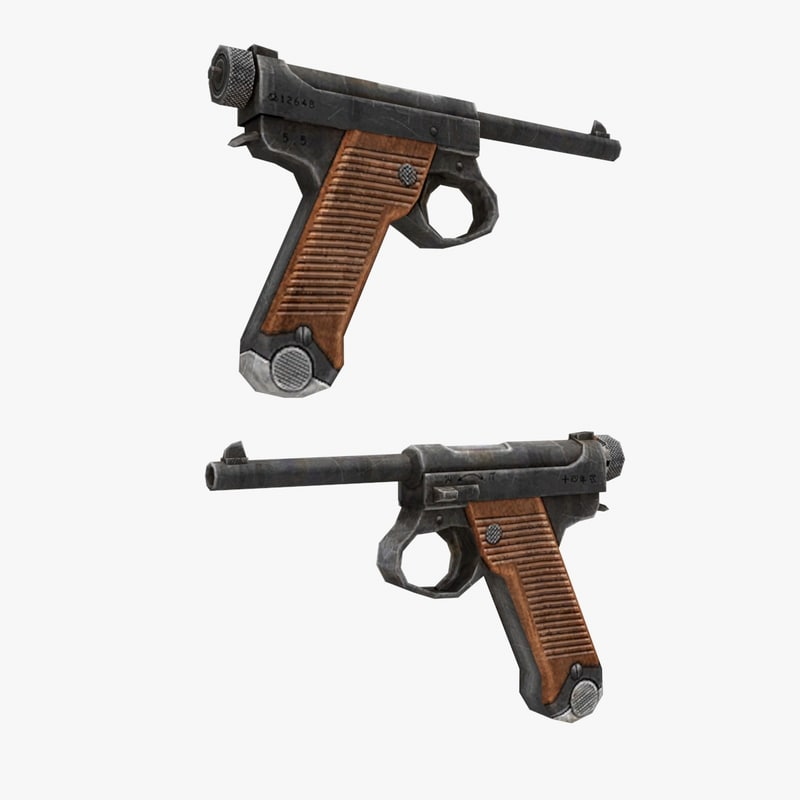 nambu gun max