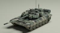max tank t