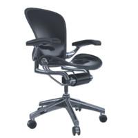 herman miller aeron office chair 3d max
