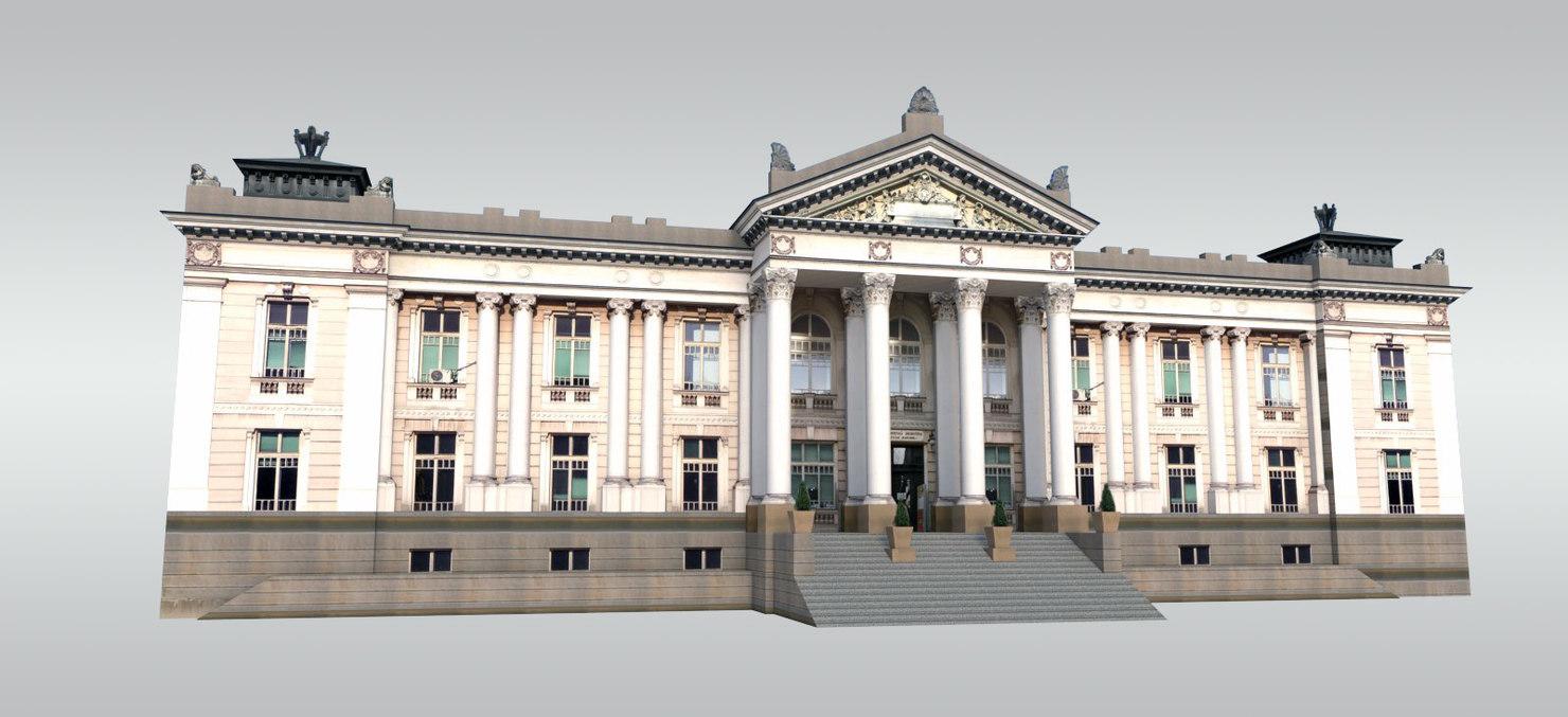 classical building public max