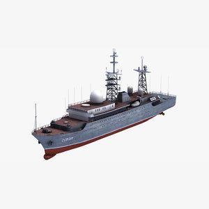 vishnya class ship max